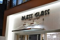 BLESS GLASS Hair Lounge